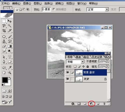 天极设计在线_Photoshop处理图片为淡墨效果