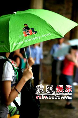 图:欢乐谷现场 - 笔迷雨中等待5