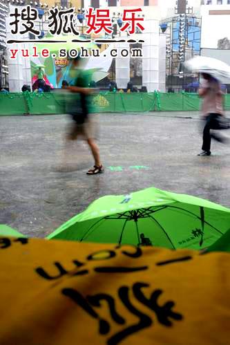 图:欢乐谷现场 - 笔迷雨中等待6