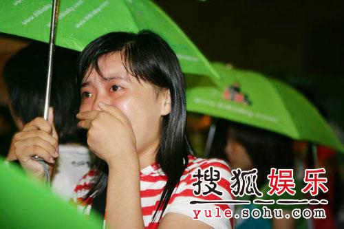 图:活动因雨取消笔迷伤心不已(2)