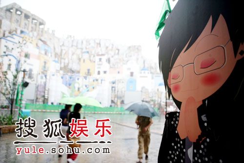 图:欢乐谷现场 - 场外剪影(7)