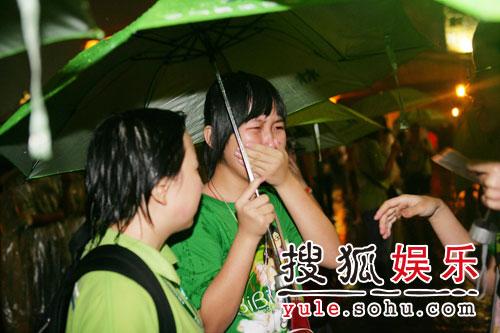 图:活动因雨取消笔迷伤心不已(3)