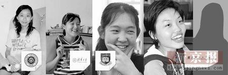 今年5名高考状元细说取舍香港高校真实原因(图)