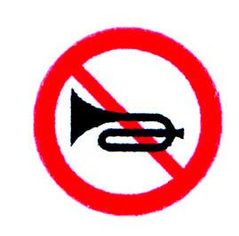 看好交通标志 文明出行