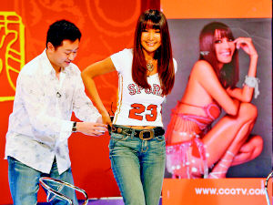 张咪自言是个纯情女 要求被主持人抱上台(图)
