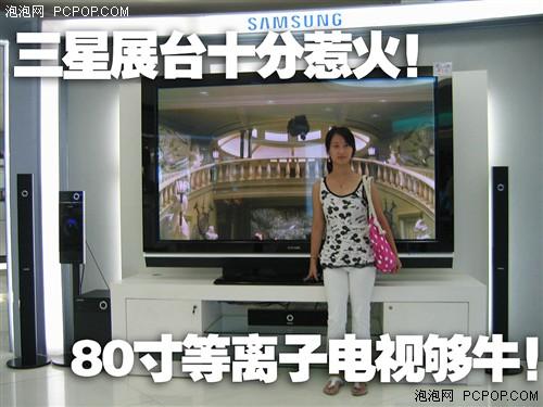 7代屏32寸液晶7999国美卖场超值搜索