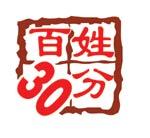 河北电台经济广播直播30年后逛唐山