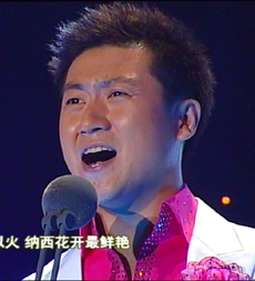 青歌赛民族唱法决赛选手:汤俊