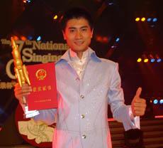 青歌赛民族唱法决赛选手:王志昕
