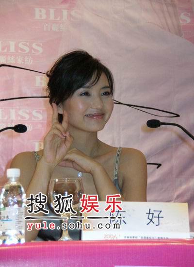 组图:陈好上海做代言 着低胸长裙装性感妩媚