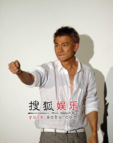 组图:刘德华日本宣传新电影 任富士台节目嘉宾