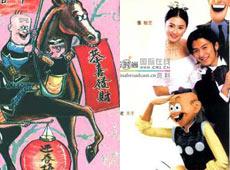 香港十大漫画改编电影——真人动画