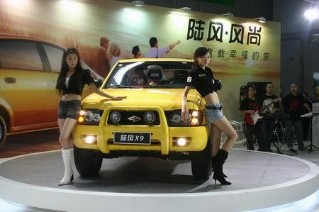 自主品牌发力 陆风新X9在广州车展首发