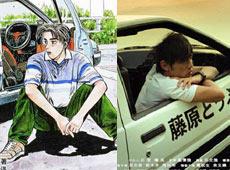 香港十大漫画改编电影——热血青春