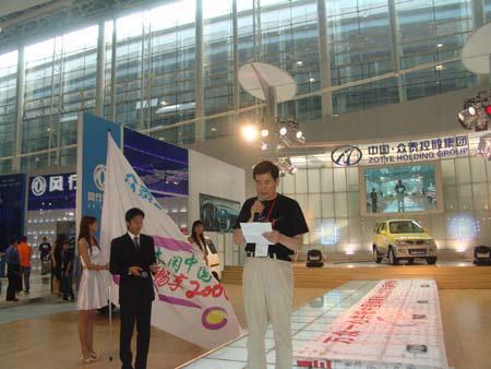 引领休闲新风尚 众泰汽车全国巡游车队抵达广州