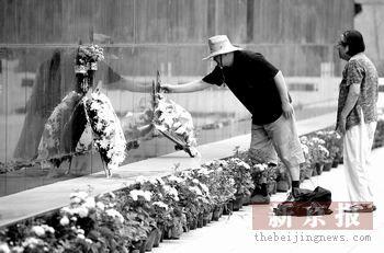 唐山地震30周年纪念会今在燕山影剧院举行(图)