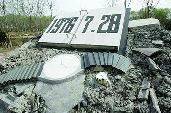 唐山地震亲历者家书公布 一夜失去41个亲人(图)