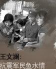 唐山大地震,唐山地震,尸体,图片,30周年,视频