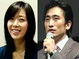 韩国男女再婚对象首选:车仁表和宋允儿(图)
