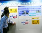 搜狐与Eurosports共建体育频道