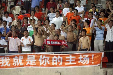 图文:沈阳金德2-7山东鲁能 看台上的山东球迷