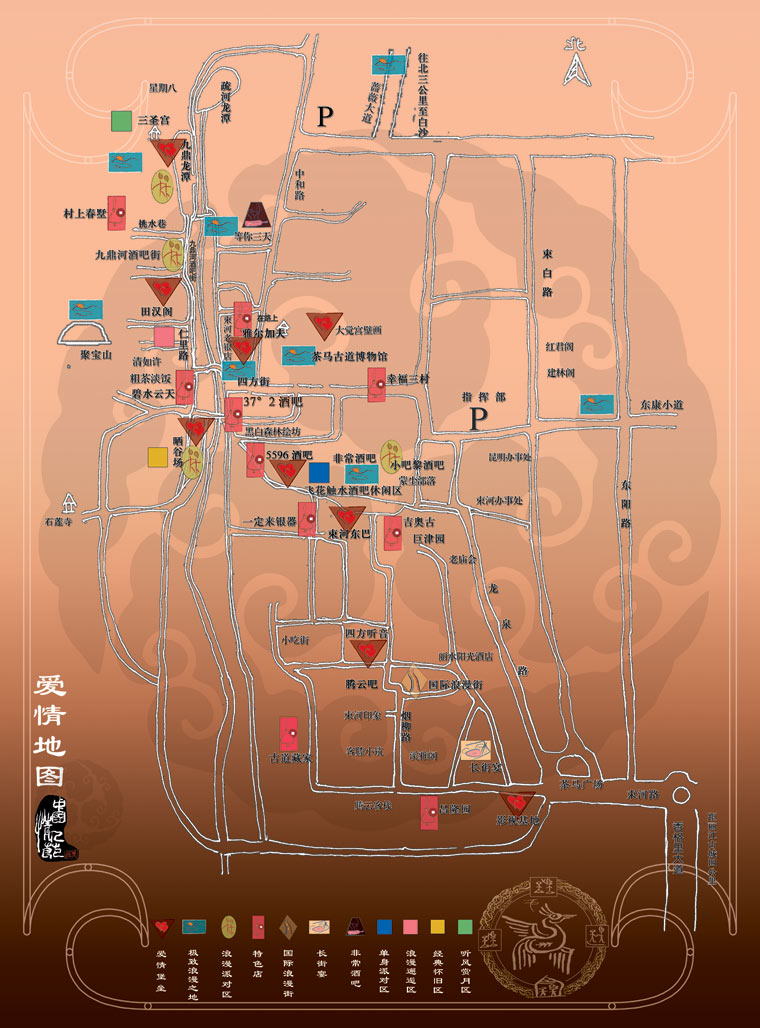 中国情人节爱情地图
