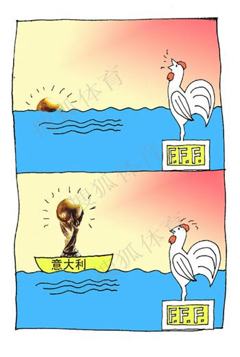 狐画世界杯:都说雄鸡能报晓