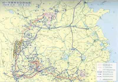 红一方面军长征路线图