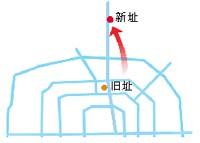 亚运村汽车市场正搬家 新亚市位于东三旗