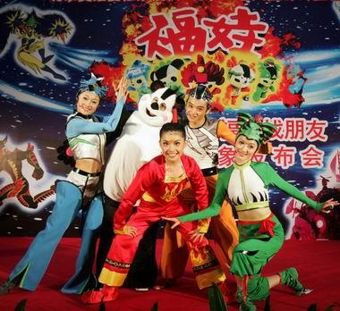 儿童剧《福娃》首次带妆排五福娃正义斗怪兽