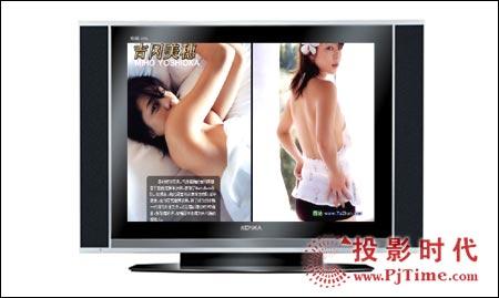 康佳LC-TM2011S液晶电视