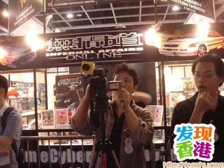 2006香港动漫节 香港青年最爱的暑期盛事(图)