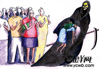 新漫画:集体冷血图 搜狐新闻