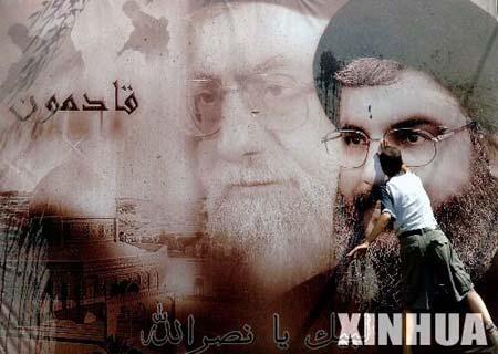伊朗最高领袖称美中东计划破产