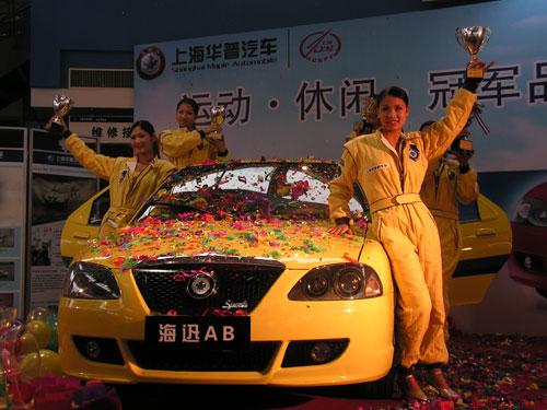华普海迅AB1.5L在北京耀动上市