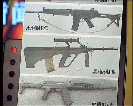 中国95式枪族设计师:看出俄美枪械设计毛病