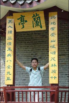 东北大学参赛选手:张宏宇