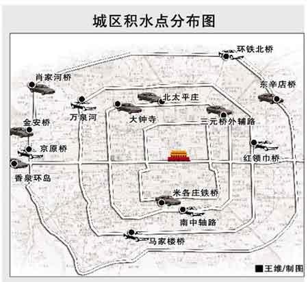 首都机场出京航班全延误 百台报警器监测泥石流