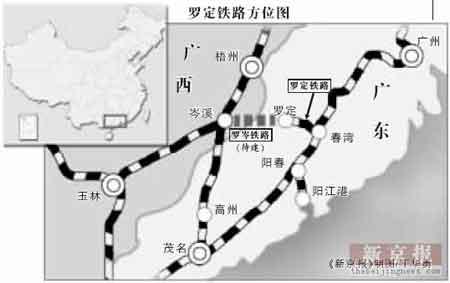 国有铁路将首次拍卖 或成铁路体制改革试点(图)