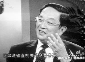 湖北省委书记俞正声做客央视 畅谈湖北崛起(图)