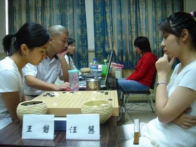图文:第四届建桥杯八强战 王磐对阵汪慧