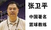 搜狐体育频道新版上线发布会