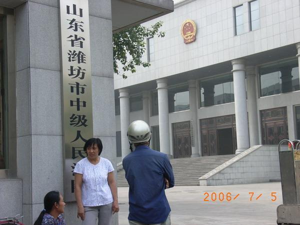 山东民企脱帽第一案 6个判决难改1个工商局认定