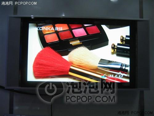 价位再创新低康佳32寸液晶仅售5990!
