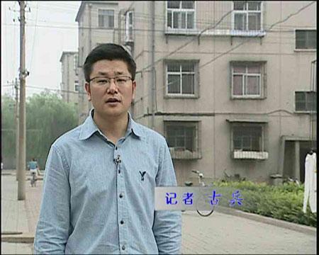 央视《新闻调查》:崛起的新唐山