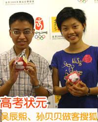 香港大学VS内地高校