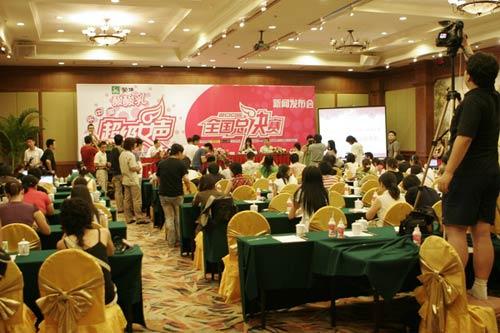 06超女全国总决赛大幕将启 新闻发布会揭疑团