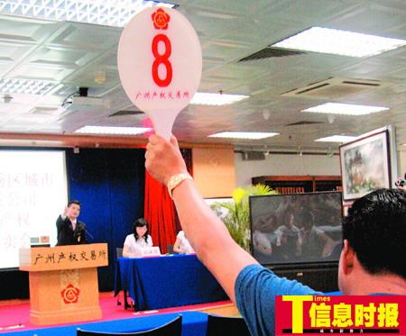 广州拍卖负债上亿元企业 1元起拍差点无人应价