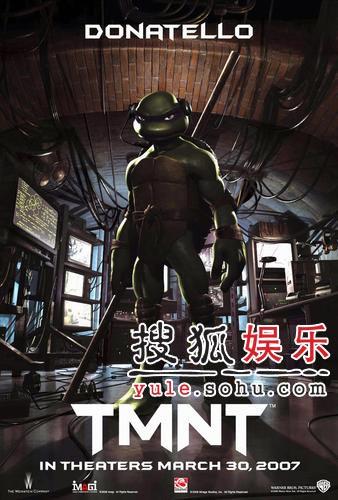 阔别银幕14年 电影版《忍者神龟》将再登荧屏