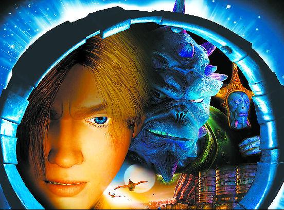中国首部原创3D动画电影 魔比斯环 昨首映